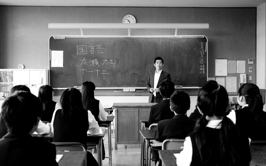 En Japón no hablan subtitulado (2): El micromundo escolar